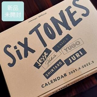 Johnny's - 新品未開封 SixTONES カレンダー 2021.4-2022.3