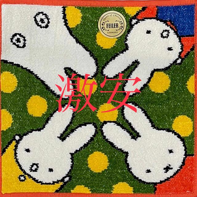 FEILER(フェイラー)のミッフィー フェイラー ハンカチ ゴースト レディースのファッション小物(ハンカチ)の商品写真