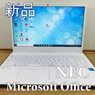 NEC - ◆新品◆高速◆NEC◆白◆カメラ◆マウス◆ノートパソコン◆