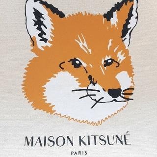 MAISON KITSUNE' - メゾンキツネトートバック