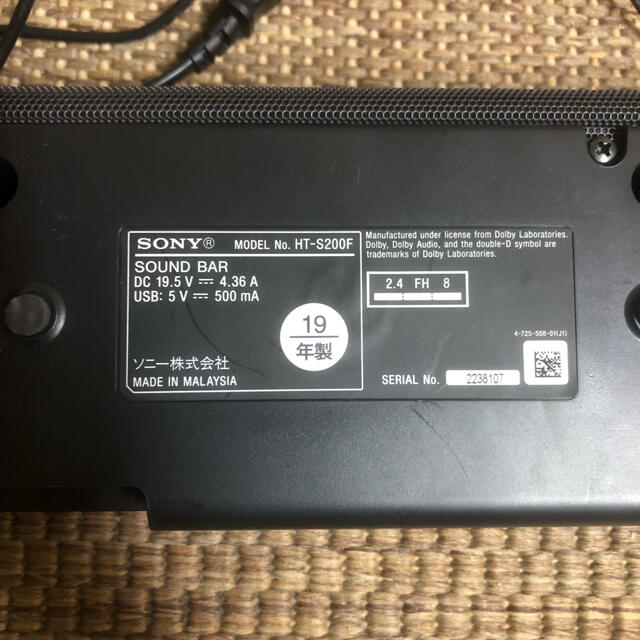 SONY(ソニー)の最終値下げ 19年製 SONY HT-S200F サウンドバー スマホ/家電/カメラのオーディオ機器(スピーカー)の商品写真