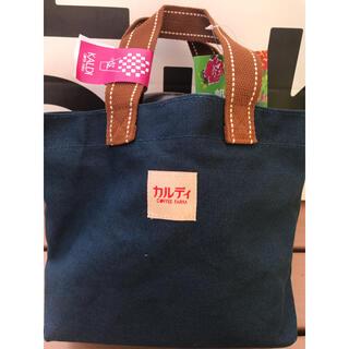 カルディ(KALDI)のカルディ  台湾 帆布製のトートバッグ 紺(菓子/デザート)