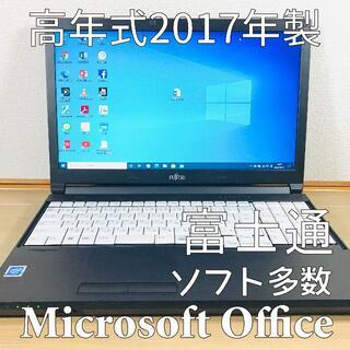 富士通 - ◆高年式2017年製◆富士通◆DVD◆ノートパソコン◆