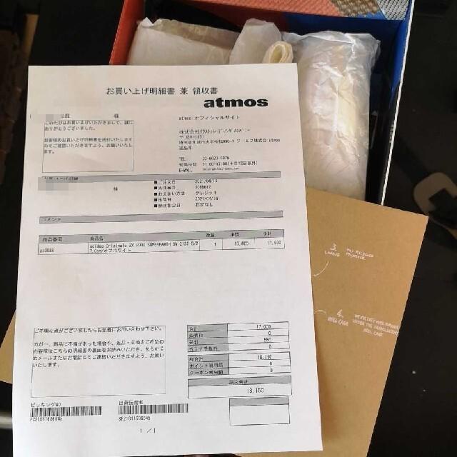 adidas(アディダス)のSean Wotherspoon x adidas ZX 8000 27.0cm メンズの靴/シューズ(スニーカー)の商品写真