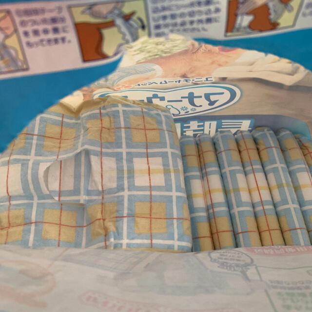 Unicharm(ユニチャーム)のマナーウェア 高齢犬用 紙オムツ S 16枚 開封後 その他のペット用品(犬)の商品写真