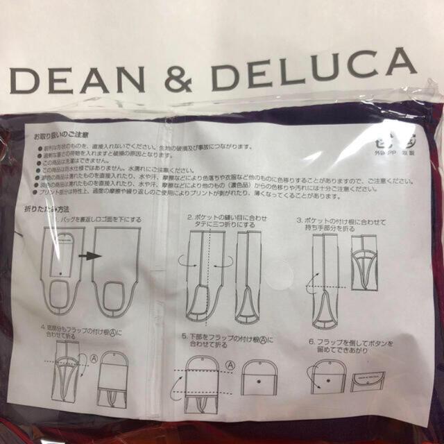 DEAN & DELUCA(ディーンアンドデルーカ)の新品 DEAN&DELUCA エコバッグ 京都店限定 紫色 レディースのバッグ(エコバッグ)の商品写真
