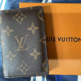 LOUIS VUITTON - [ほぼ未使用]ルイヴィトン カードケース