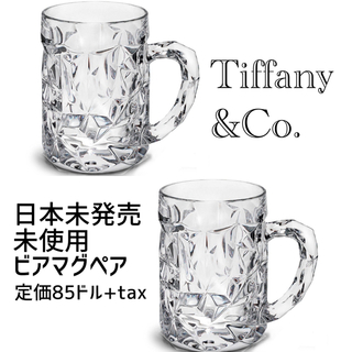 Tiffany & Co. - 日本未発売*未使用 ティファニー クリスタルビアジョッキ ペア