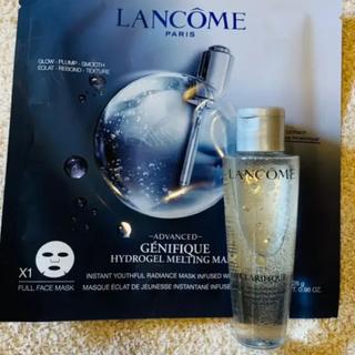 LANCOME - ランコム 化粧水 マスクセット