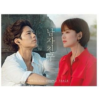 韓国ドラマ ボーイフレンド OST オリジナルサウンドトラックCD 韓国正規盤 (テレビドラマサントラ)