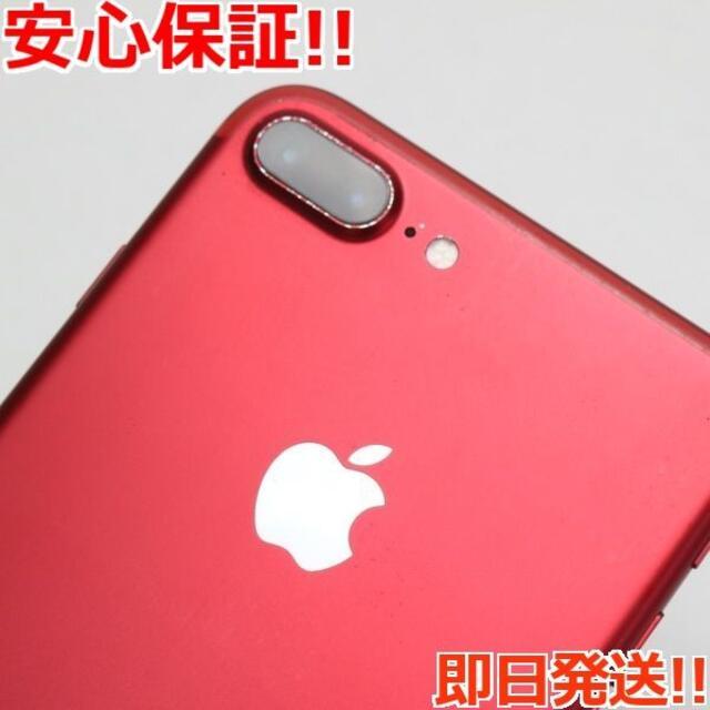 iPhone(アイフォーン)の美品 SIMフリー iPhone7 PLUS 128GB レッド  スマホ/家電/カメラのスマートフォン/携帯電話(スマートフォン本体)の商品写真