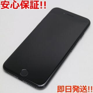アイフォーン(iPhone)の美品 SIMフリー iPhone7 128GB ジェットブラック (スマートフォン本体)