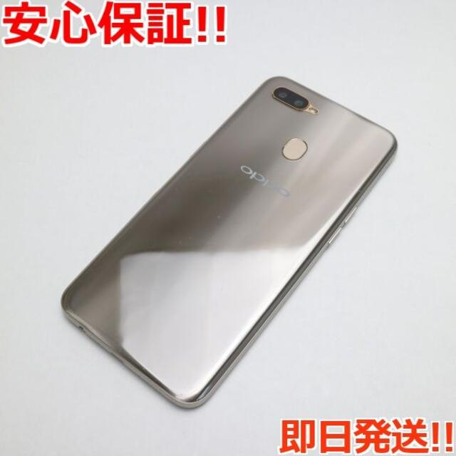 OPPO(オッポ)の美品 OPPO AX7 ゴールド 本体 白ロム  スマホ/家電/カメラのスマートフォン/携帯電話(スマートフォン本体)の商品写真