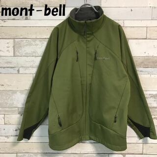 mont bell - 【人気】モンベル クリマプロ 200 ノマドジャケット カーキ サイズS