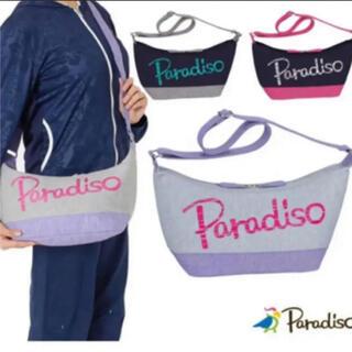 パラディーゾ(Paradiso)の【新品】パラディーゾ ショルダーバッグ(ショルダーバッグ)