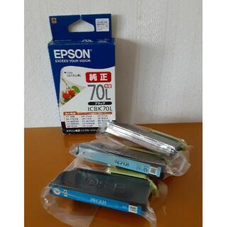 エプソン(EPSON)の♪エプソン 純正 インク 70 4色セット さくらんぼ (新品・未使用)(その他)