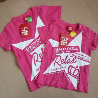 BABYDOLL - 姉妹 兄弟 お揃い Tシャツ