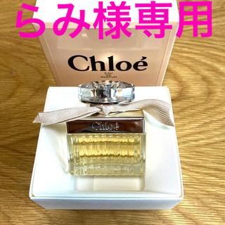 クロエ(Chloe)のChloe 香水 eau de perfum 50ml(箱なし)(香水(女性用))