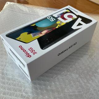 ギャラクシー(Galaxy)のGalaxy A51 5G SC-54A Black 新品未使用品(スマートフォン本体)