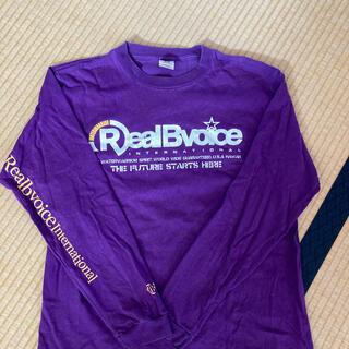 リアルビーボイス(RealBvoice)の⭐︎RealBvoiceカッコいいロンT⭐︎(Tシャツ/カットソー(七分/長袖))