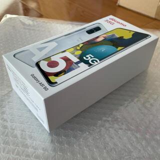 サムスン(SAMSUNG)のGalaxy A51 5G SC-54A White 新品未使用品(スマートフォン本体)