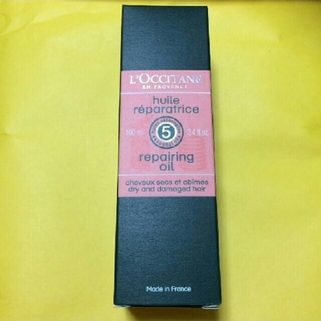 L'OCCITANE(ロクシタン)の並行輸入品ロクシタン ファイブハーブス リペアリングヘアオイル 100mL コスメ/美容のヘアケア/スタイリング(オイル/美容液)の商品写真