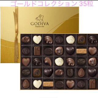 Godiva ゴディバ ゴールドコレクション35粒(菓子/デザート)