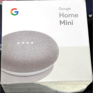 Google - 【完全新品未開封】Google Home Mini(チョーク)