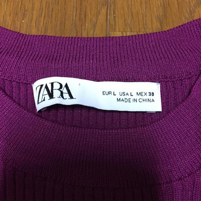 ZARA(ザラ)の未使用 試着のみ ザラ ニット 春物 レディースのトップス(カットソー(長袖/七分))の商品写真