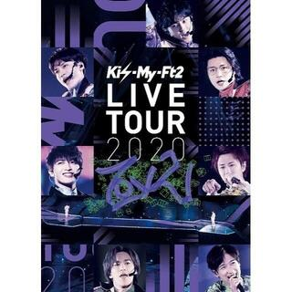 Kis-My-Ft2 LIVE TOUR 2020 To-y2通常盤DVD
