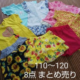 キムラタン - 110~120 女の子夏服8点まとめ売り