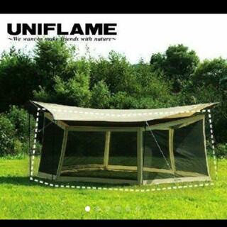 UNIFLAME - UNIFLAME REVO ユニフレーム レボメッシュウォール 600