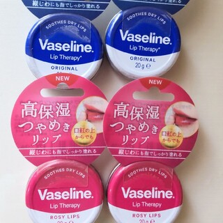 ヴァセリン(Vaseline)のヴァセリンリップモイストシャインオリジナル2個ベビーピンク2個 未使用品(リップケア/リップクリーム)