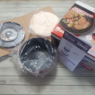 サーモス(THERMOS)の限定価格新品THERMOS サーモス 鍋 、蓋、木製プレート3点セット(鍋/フライパン)