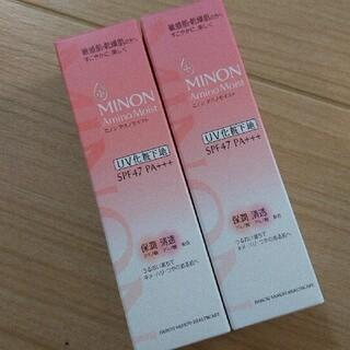 MINON - ミノン アミノモイスト ブライトアップベース UV(25g) 2個 セット 新品