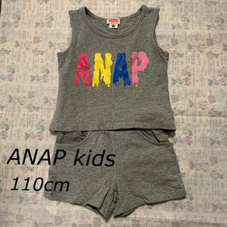 ANAP Kids - ANAP kids 110cm セットアップ