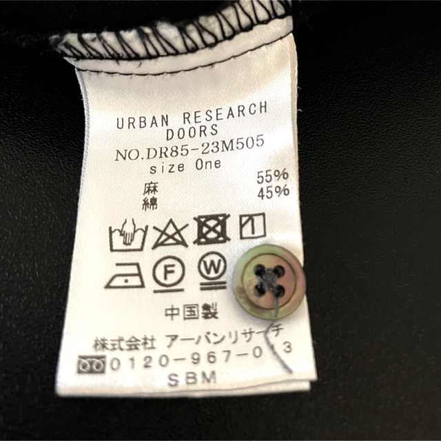 DOORS / URBAN RESEARCH(ドアーズ)のアーバンリサーチドアーズ コットンリネンギャザースリーブブラウス レディースのトップス(シャツ/ブラウス(長袖/七分))の商品写真
