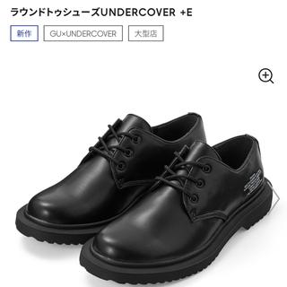 アンダーカバー(UNDERCOVER)のGU アンダーカバー ラウンドトゥシューズ ブラック 25センチ(ドレス/ビジネス)