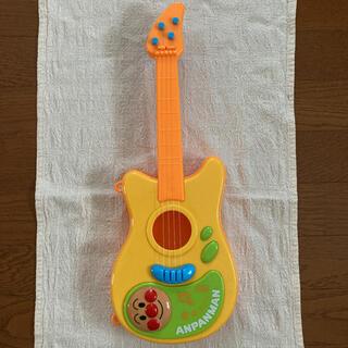 アンパンマン - アンパンマン ギター