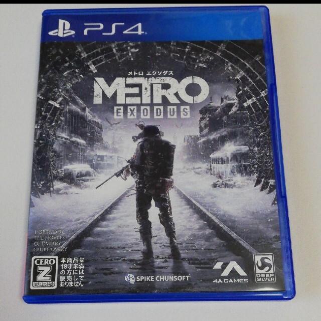 PlayStation4(プレイステーション4)の【即日発送】メトロエクソダス PS4 METROEXODUS エンタメ/ホビーのゲームソフト/ゲーム機本体(家庭用ゲームソフト)の商品写真