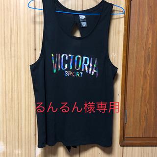 Victoria's Secret - ヴィクトリア スポーツ ヨガ