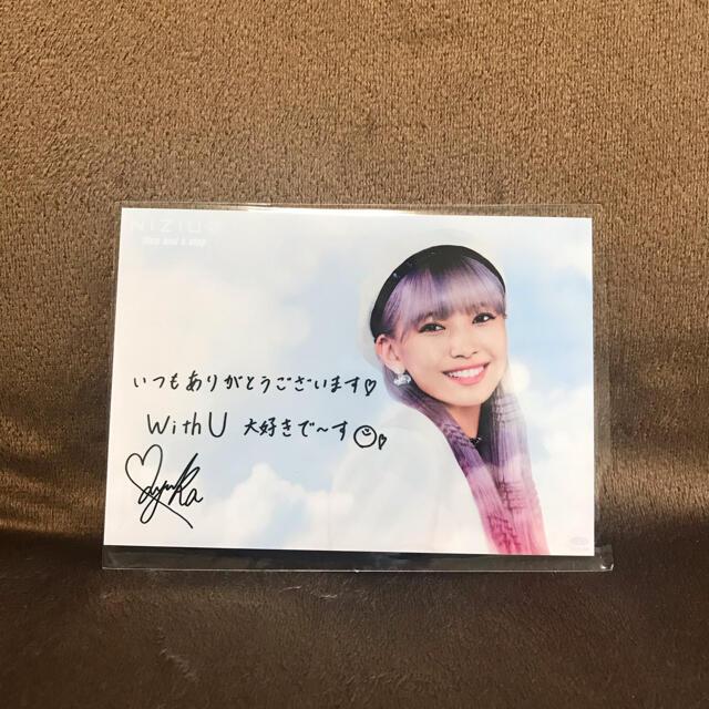 NiziU マユカ hmvメッセージカード エンタメ/ホビーのタレントグッズ(アイドルグッズ)の商品写真