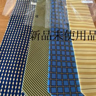 ネクタイ まとめ売り4本セット①