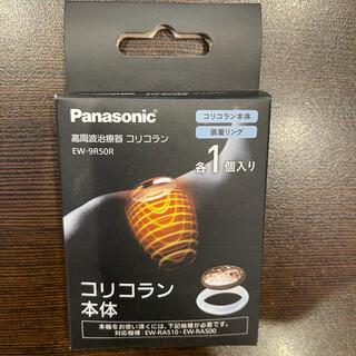 Panasonic - 高周波治療器コリコラン