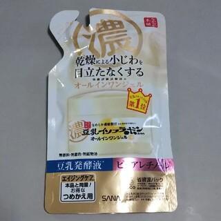 ノエビア(noevir)の新品◆サナ なめらか本舗 リンクルジェルクリーム N つめかえ用(オールインワン化粧品)
