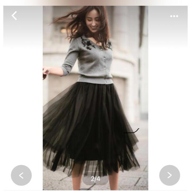 JUSGLITTY(ジャスグリッティー)のJUSGLITTY チュールスカート レディースのスカート(ひざ丈スカート)の商品写真