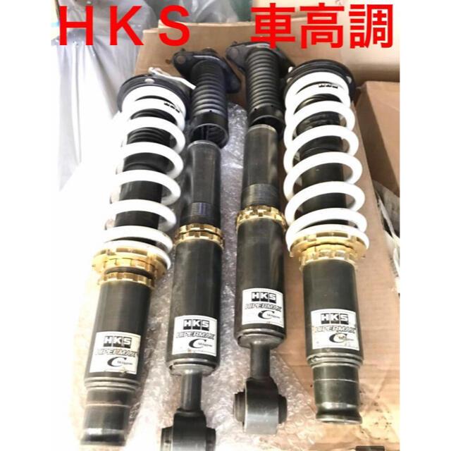 ホンダ(ホンダ)のHKSフルタップ車高調 オデッセイ ホンダ 自動車/バイクの自動車(車種別パーツ)の商品写真