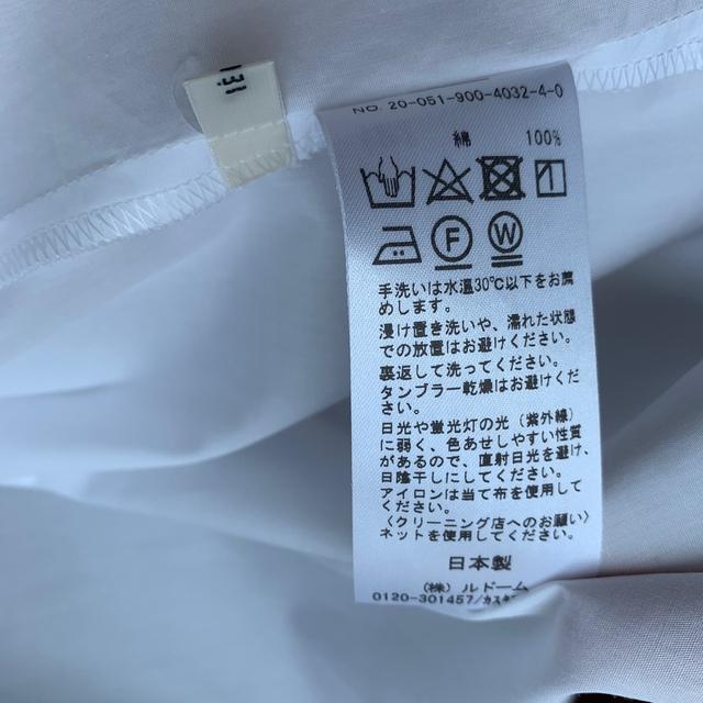 IENA(イエナ)のIENA イエナ コットンフリルシャツブラウス 白 ホワイト レディースのトップス(シャツ/ブラウス(長袖/七分))の商品写真