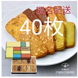 【新品】クッキー ダナブル L (東京風月堂)