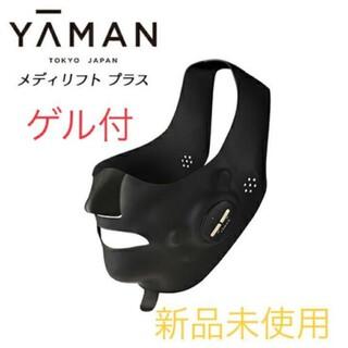 YA-MAN - メディリフトプラス MediLift PLUS ヤーマン YA-MAN ゲル付